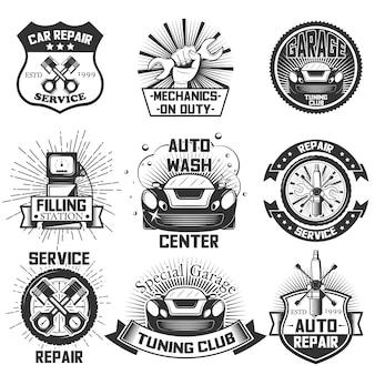 Набор старинных автомобилей сервисных логотипов, эмблем, значков, символов, значков, изолированных на белом фоне. типографский дизайн для авторемонта, автомойки и полиграфии.