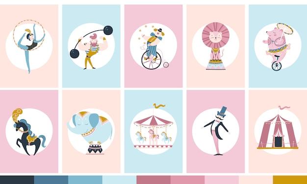 빈티지 서커스 카드 세트입니다. 간단한 손으로 그린 만화 스타일. 사람과 훈련 된 동물, 기차 및 놀이기구의 귀여운 캐릭터.