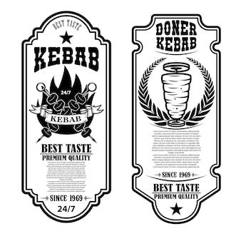 Набор старинных шаблонов флаера донер кебаб. элемент дизайна для логотипа, этикетки, эмблемы, знака, значка.