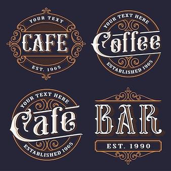 ケータリングのためのヴィンテージのエンブレムのセット。カフェ、コーヒーショップ、バーのイラストをレタリングします。すべてのオブジェクトは別々のグループにあります。