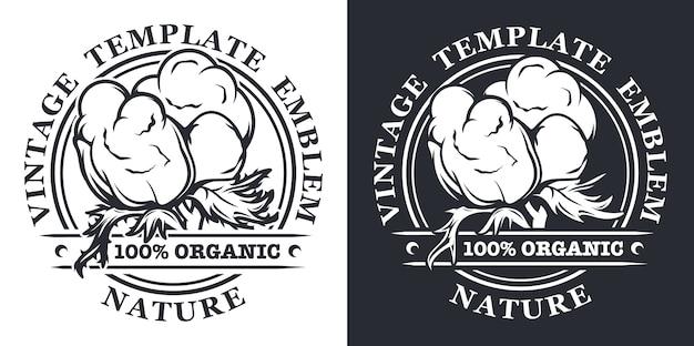 有機素材、自然生産をテーマにしたヴィンテージイラストのセットです。
