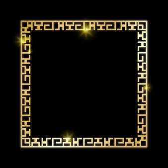 로고 장식을 위한 빈티지 럭셔리 황금 고대 그리스 테두리 사각형 프레임 세트