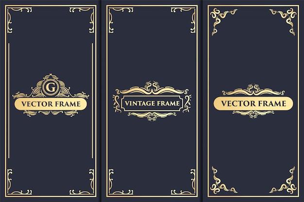 ヴィンテージ高級飾りのロゴとゴールドのパッケージデザインのセット