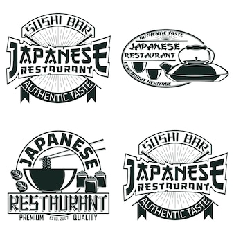 ヴィンテージ寿司バーのロゴデザインのセット