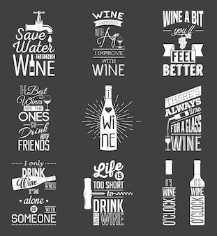 빈티지 와인 인쇄상의 따옴표의 집합입니다.