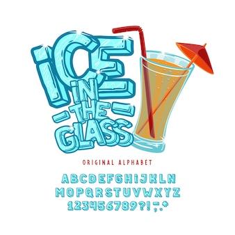 テンプレートのさわやかな飲み物とボリュームの氷の文字のセット