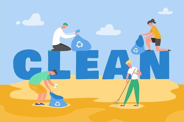 リサイクル、環境保護、環境汚染の概念を削減するための分別のためにゴミやプラスチック廃棄物を収集するボランティアの人々の文字のセット