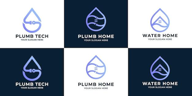 水配管のロゴデザインのセット