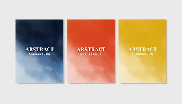 水彩の抽象的な背景のセットです。