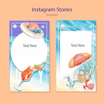 水彩instagramテンプレートのセット