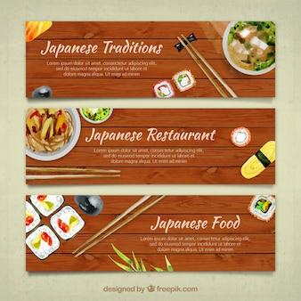 수채화 일본 음식 배너 세트