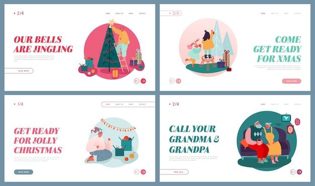 冬のお祭りシーズン、クリスマスのお祝いのウェブサイトのランディングページのセット。クリスマス休暇を祝います。人のキャラクターがクリスマスツリーを飾り、プレゼントのwebページバナーを提供します。