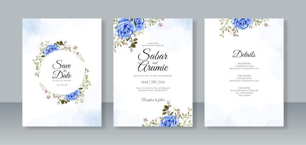 꽃 수채화 그림으로 웨딩 카드 초대장 서식 파일의 설정