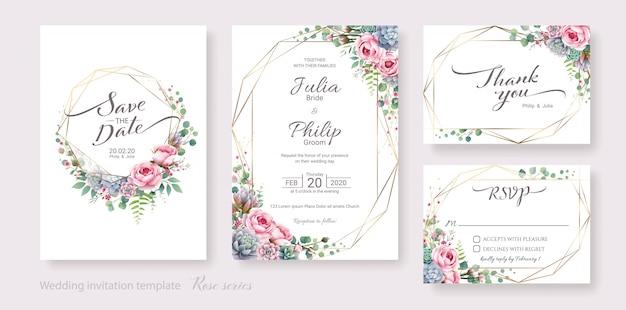 結婚式の招待カードテンプレートのセット。多肉植物とバラの花。