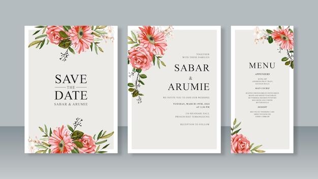 水彩花の絵と結婚式の招待カードテンプレートのセット