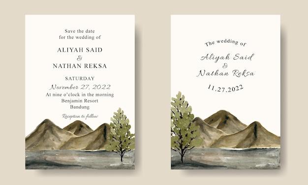 手描きの水彩画の山の木の景色の背景と結婚式の招待カードのセット