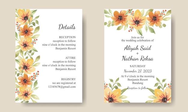 수채화 노란색 꽃 꽃다발과 결혼식 초대 카드 세트 프리미엄 벡터
