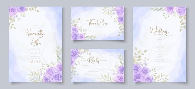 아름 다운 보라색 개화 장미 디자인 결혼식 초대장 서식 파일의 설정