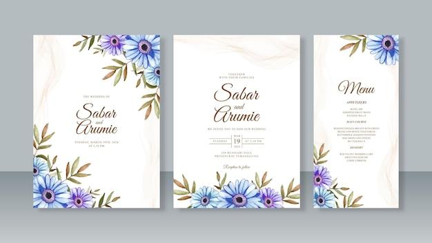水彩花の絵と結婚式の招待状のテンプレートのセット