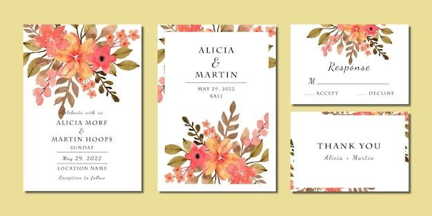 水彩オレンジの花の花束と結婚式の招待状のセット