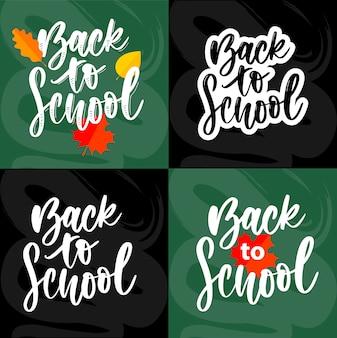 Набор добро пожаловать обратно в школу этикетки. рисованной надписи значки.