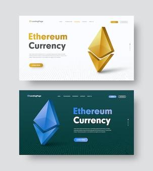 금색과 파란색 3d 동전 ethereum 아이콘으로 흰색과 진한 녹색 웹 사이트 헤더 집합입니다.
