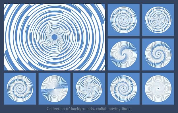 ハーフトーンの細い太い線を渦巻く白い破線の曲線からの白い視線速度線のセット