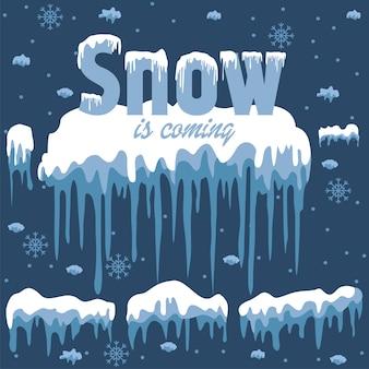 白い雪のセットは、青色の背景にデザイン要素が来ている