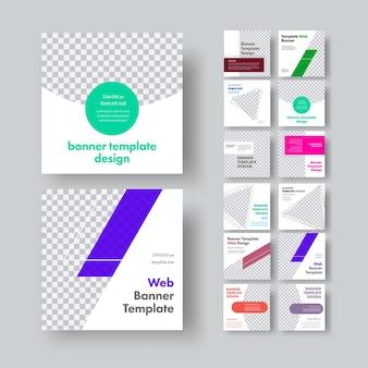 写真とさまざまな幾何学的な色のデザイン要素のための場所と白い正方形のwebバナーのセット。ソーシャルネットワークとサイトのテンプレート。