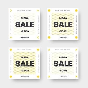 Набор белых веб-баннеров для больших и мега распродаж с желтыми узорами из стрелок, кругов, ромбов и крестов. шаблоны для социальных сетей, для скидок.