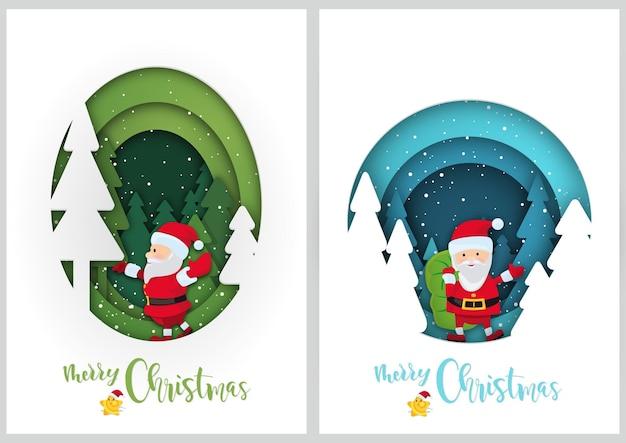 緑と青のレイヤード背景と紙カットスタイルの冬のクリスマスの挨拶のセット