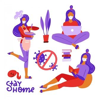 女性のセットは、インフルエンザの蔓延を防ぐために、家にいて活動しています。ノートパソコン、料理のスープ、本を読んで、家事に取り組んでいる女性キャラクター。フラットイラスト