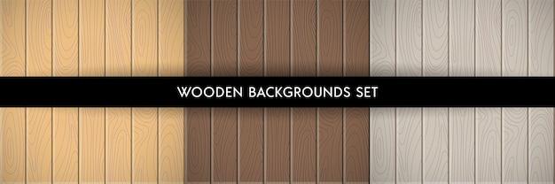 木の織り目加工の背景のセットです。