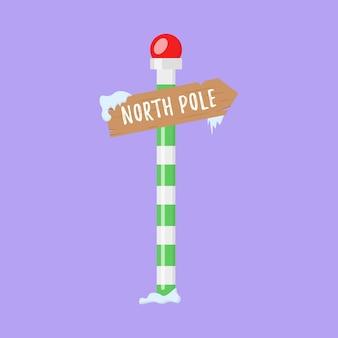 북극을 위한 평평한 스타일의 눈 겨울 포인터에 있는 나무 휴일 거리 표지판 세트