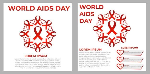 世界エイズデーのソーシャルメディア投稿テンプレートのセット