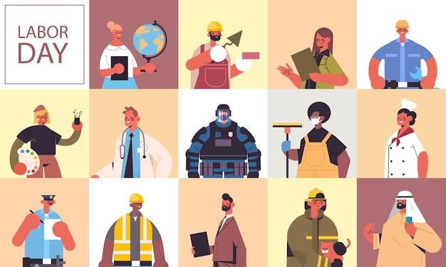 労働の日を祝うさまざまな職業の人々を設定します