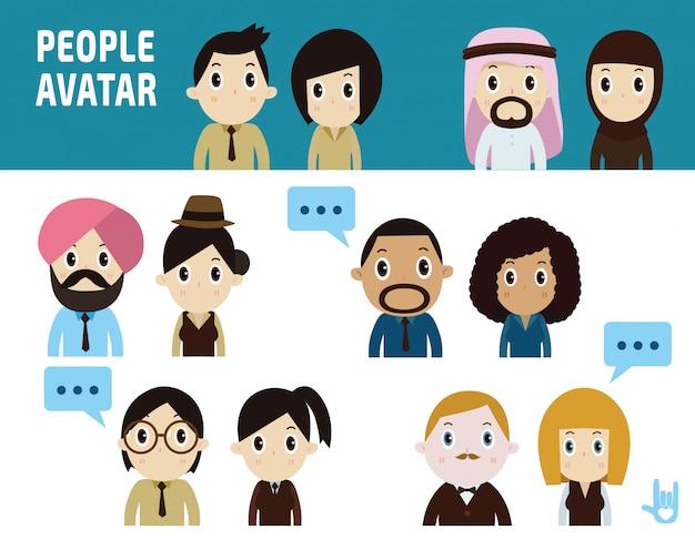 Set of portrait people icons.