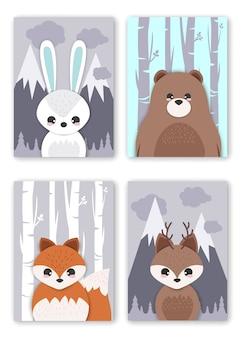 可愛い動物たちのポストカードをセット