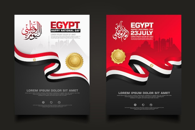 Set poster egypt happy national day background template with elegant ribbon-shaped flag, gold circle ribbon and silhouette egypt city. vector illustrations