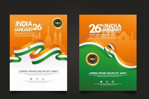 포스터 인도 해피 공화국의 날 템플릿을 설정합니다.