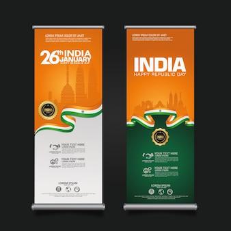 Set poster india happy republic day