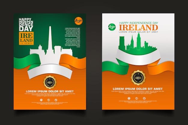 ポスタープロモーションアイルランドハッピー独立記念日テンプレートを設定します。