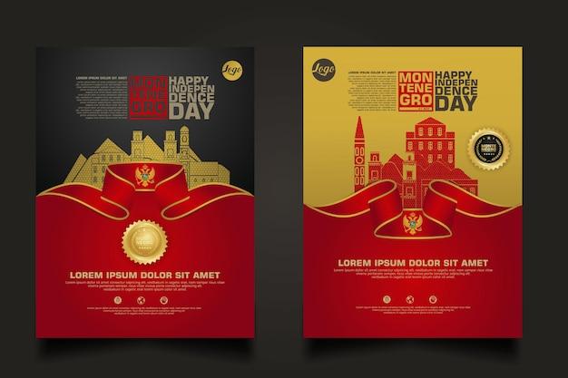 포스터 프로모션 몬테네그로 행복한 독립 기념일 설정