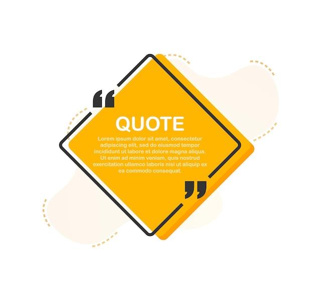 Установите рамки цитаты. пустой шаблон с цитатами дизайн информации для печати. векторная иллюстрация штока.
