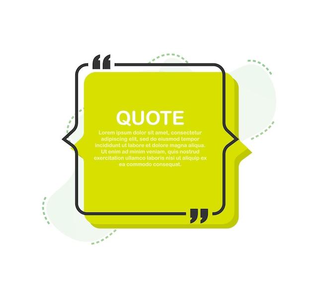 Установить рамки цитаты пустой шаблон с цитатами дизайн информации для печати