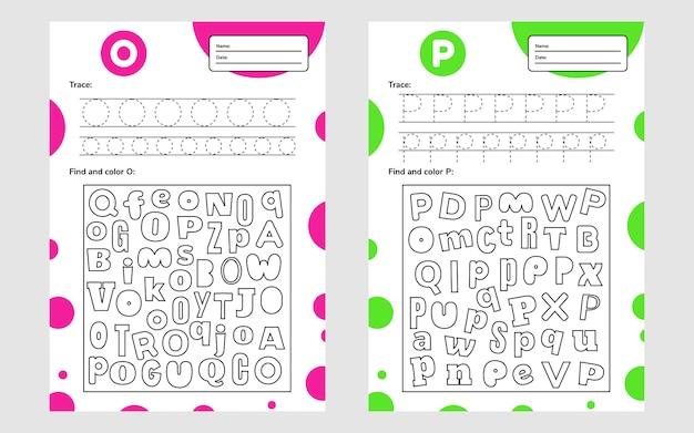 子供の就学前および学齢期のレースレターワークシートa4を設定します。子供のためのゲーム。色を見つけて。ベクトルイラスト。
