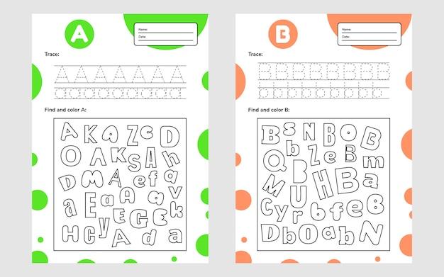 Набор расы письмо лист а4 для детей дошкольного и школьного возраста. игра для детей. найди и раскрась.
