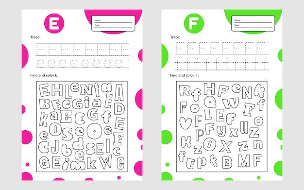 子供の就学前および学齢期のレースレターワークシートa4を設定します。子供のためのゲーム。色を見つけて。
