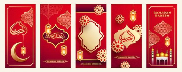 Set of ramadan kareem banner template design