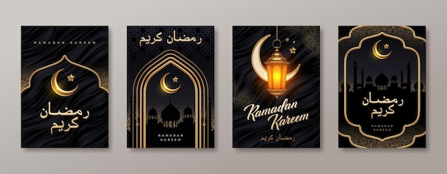 Set of ramadan kareem greeting card Premium Vector